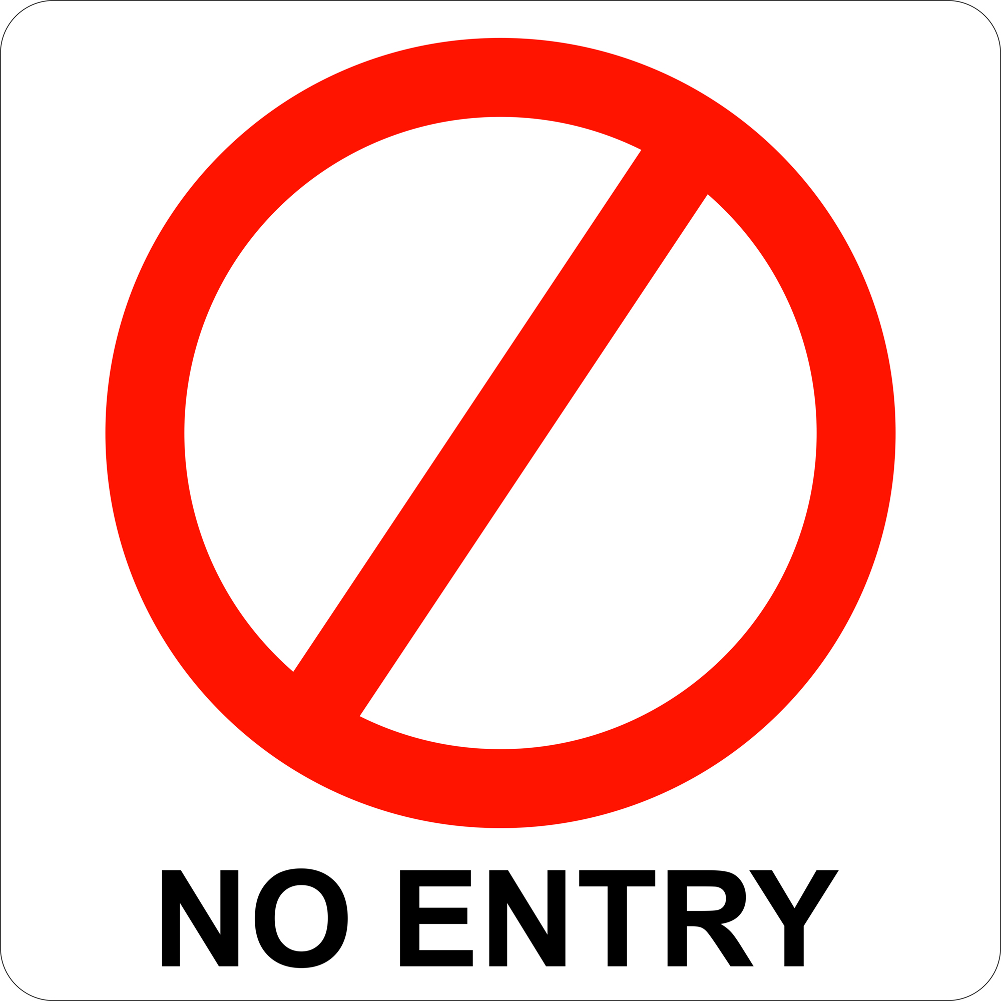 No Entry Symbolic Sign, Printed on White ACP (150 x 150mm) - SN4112 ...